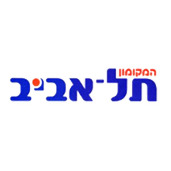טל יצחק לוי